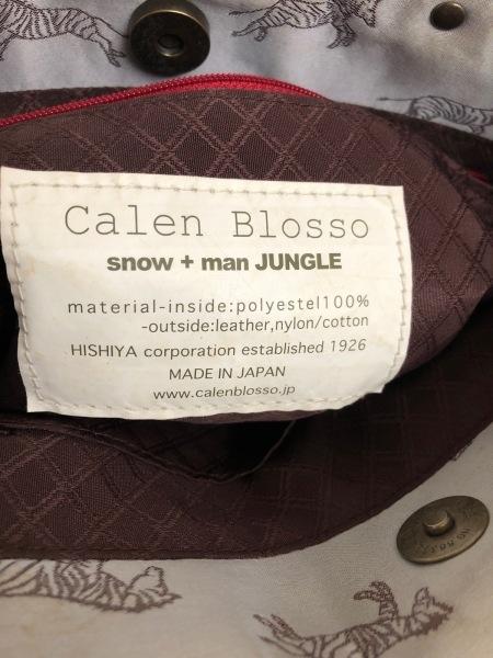 Calen Blosso(カレンブロッソ) トートバッグ ライトグレー×ダークブラウン ゼブラ柄
