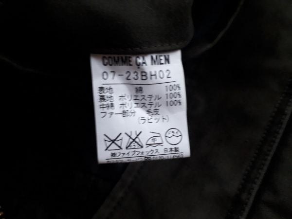 COMME CA MEN(コムサメン) コート サイズL メンズ カーキ ファー