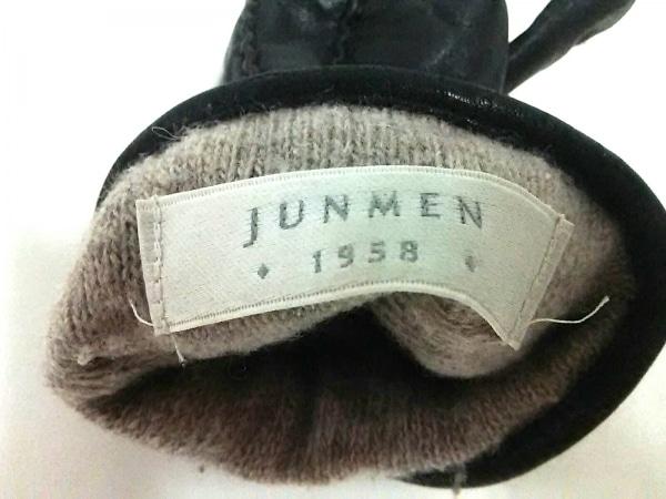 JUN MEN(ジュンメン) 手袋 メンズ美品  黒 レザー