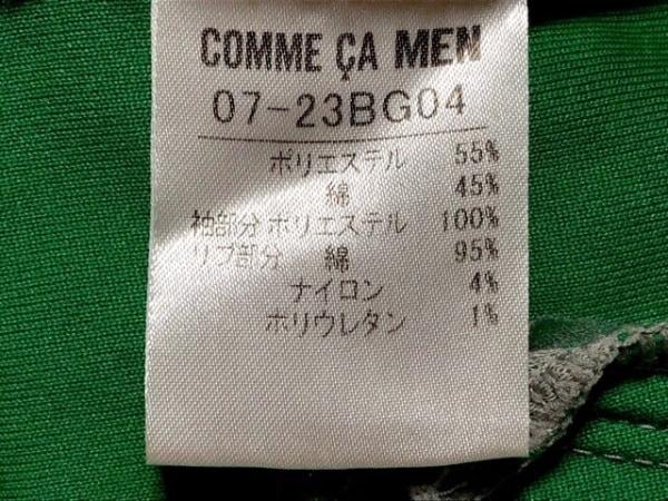 コムサメン ブルゾン サイズM メンズ ライトグレー×グレー×白 春・秋物