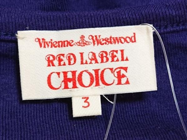 ヴィヴィアンウエストウッドレッドレーベル チョイス チュニック サイズ3 L