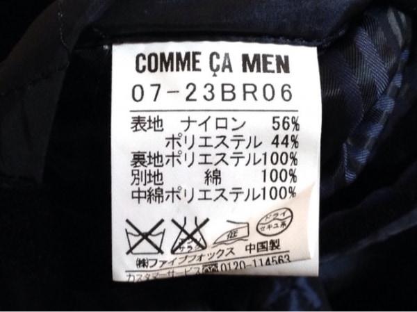 コムサメン コート サイズL メンズ パープル×ネイビー キルティング/冬物