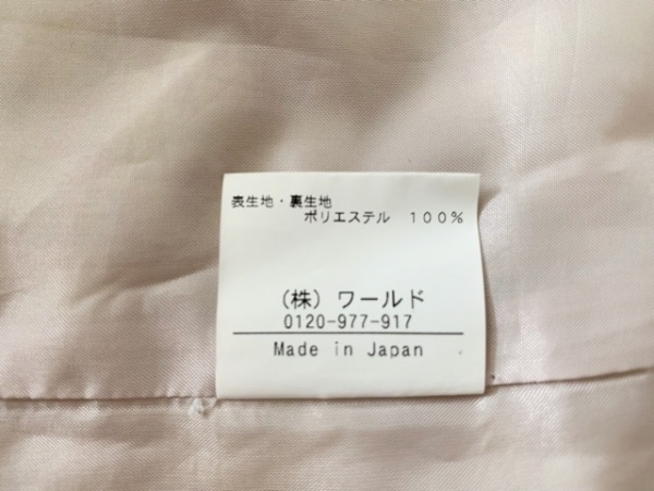 aquagirl(アクアガール) ワンピース サイズ36 S レディース美品  ベージュ×イエロー