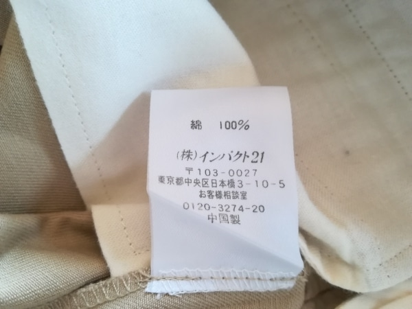RalphLauren(ラルフローレン) パンツ サイズ9 M レディース ベージュ 4