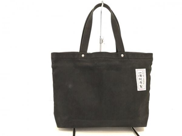 一澤帆布(イチザワハンプ) トートバッグ 黒 キャンバス