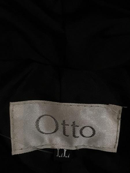 OTTO(オットー) ダウンコート サイズLL メンズ 黒 冬物