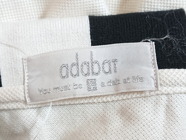 Adabat(アダバット) 半袖ポロシャツ メンズ アイボリー×黒×マルチ 3