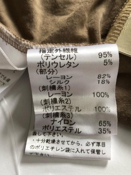 グレースコンチネンタル 半袖カットソー レディース カーキ×マルチ 刺繍