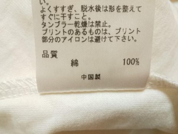 SONIARYKIEL(ソニアリキエル) 半袖Tシャツ サイズ40 M レディース 4