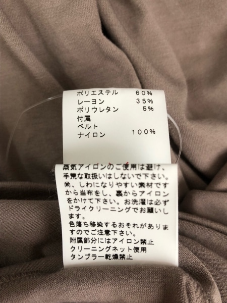 OKIRAKU(オキラク) ワンピース サイズF レディース ベージュ