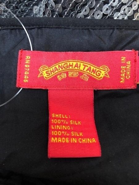 シャンハイタン スカート レディース美品  黒×ベージュ×クリア シルク/スパンコール