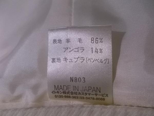 クレージュ スカートスーツ サイズ9 M レディース アイボリー×黒 5
