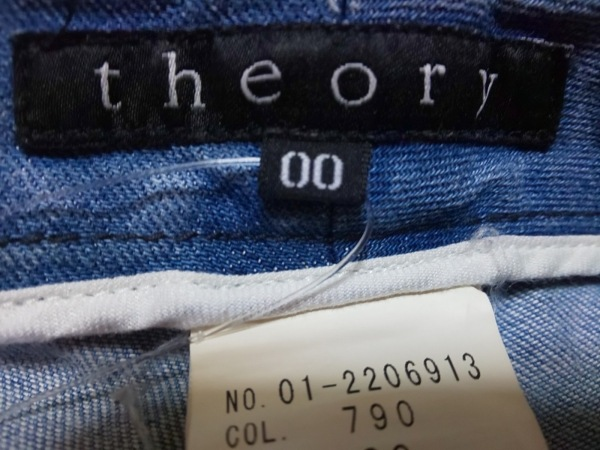theory(セオリー) ジーンズ サイズ0 XS レディース ブルー