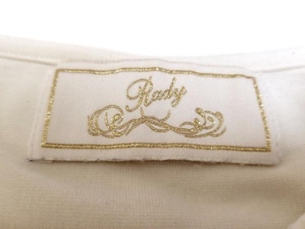 Rady(レディ) 七分袖カットソー サイズM レディース 白×シルバー ボーダー/ビジュー