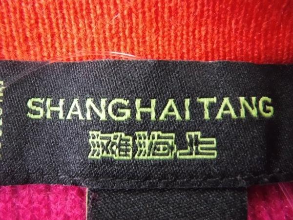 Shanghai Tang(シャンハイタン) カーディガン サイズL レディース ピンク ニット