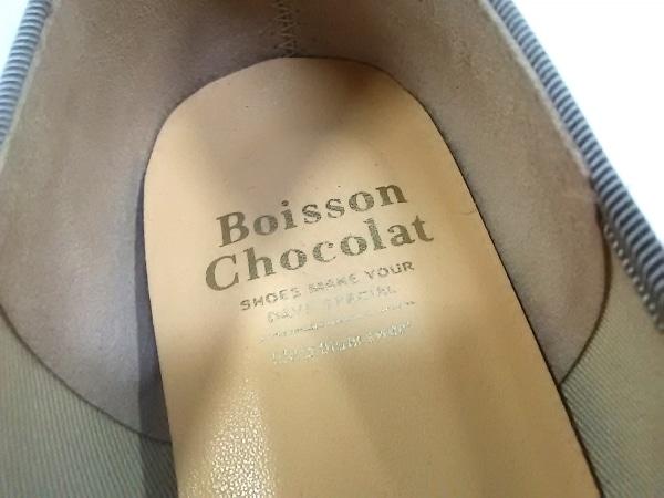 ボアソン ショコラ フラットシューズ 23.0 レディース シルバー レザー