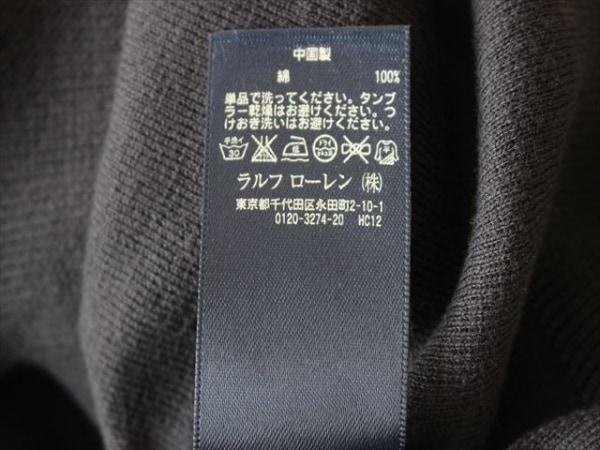 ポロラルフローレン ベスト サイズS メンズ美品  ダークネイビー ニット