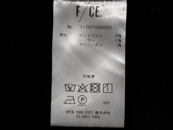 f/ce.(エフシーイー) パーカー サイズM メンズ 黒