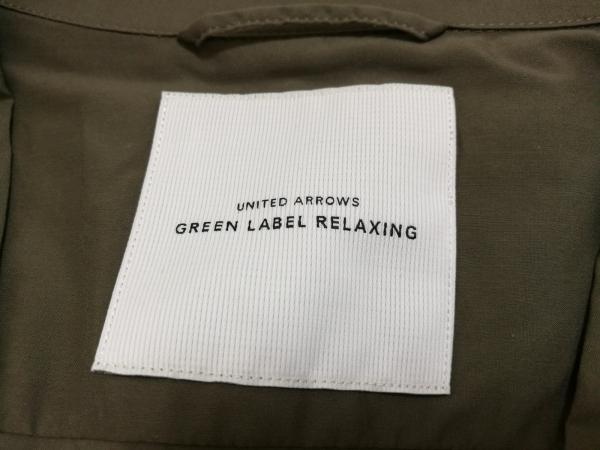 グリーンレーベルリラクシング レディースパンツスーツ レディース ダークグリーン