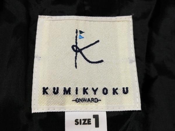クミキョク スカートスーツ サイズ1 S レディース美品  ダークグレー 肩パッド