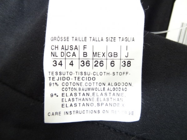 Max Mara(マックスマーラ) パンツ サイズXS レディース 黒