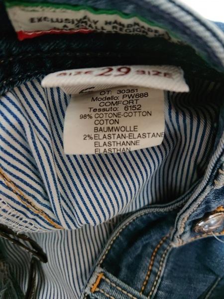 ヤコブコーエン ジーンズ サイズ29 メンズ ネイビー ボタンフライ/Tailored jeans
