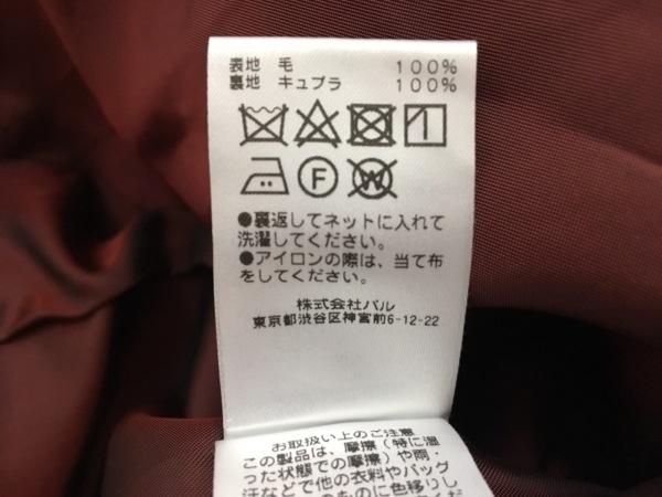 ガリャルダガランテ ジャケット サイズF F レディース美品  白×黒×マルチ