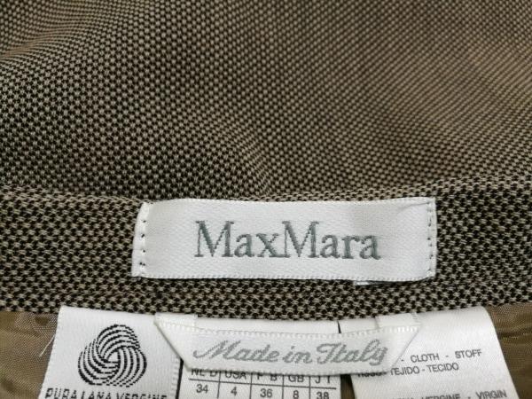 Max Mara(マックスマーラ) スカートスーツ レディース グレー×黒 肩パッド