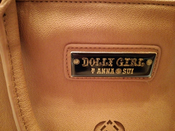 DOLLY GIRL(ドーリーガール) ハンドバッグ ブラウン 合皮