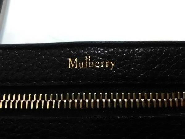 MULBERRY(マルベリー) ハンドバッグ ベイスウォーター 黒 レザー