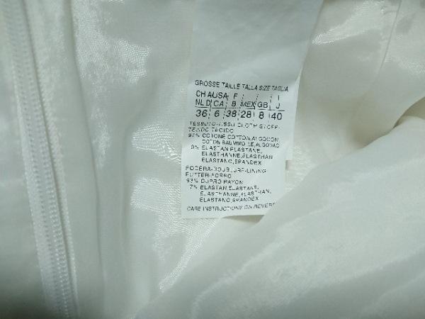Max Mara(マックスマーラ) スカート サイズ40(J) レディース美品  白