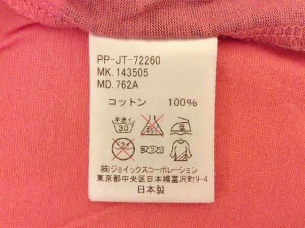 ポールスミス 半袖Tシャツ サイズL メンズ美品  ピンク×パープル×ネイビー