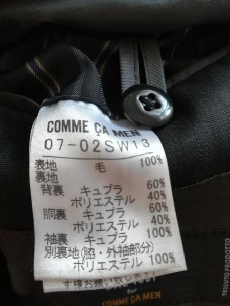 COMME CA MEN(コムサメン) シングルスーツ サイズ48 XL メンズ美品  黒 ストライプ