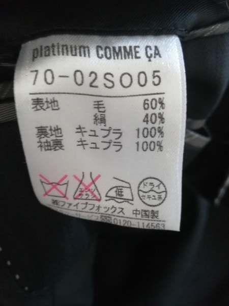 プラチナコムサ シングルスーツ サイズ48 XL メンズ 黒 ストライプ