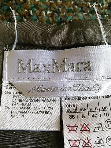 Max Mara(マックスマーラ) スカート レディース ブラウン×ライトブルー×マルチ