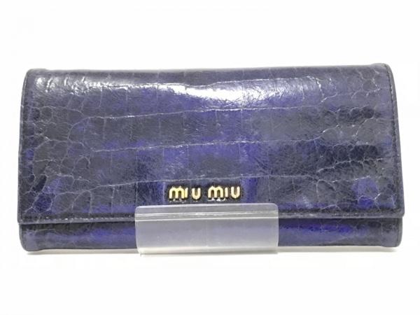 miumiu(ミュウミュウ) 長財布 - ダークネイビー×ブルー 型押し加工 レザー