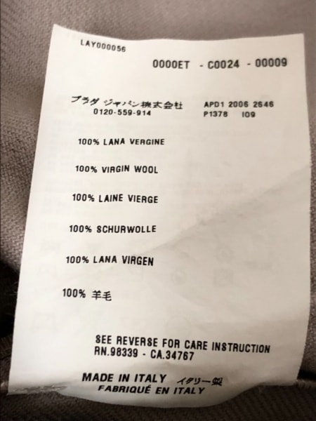 PRADA(プラダ) 巻きスカート サイズ38 S レディース美品  ベージュ