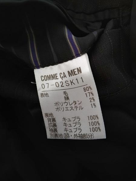 COMME CA MEN(コムサメン) ジャケット サイズ46 XL メンズ 黒×ネイビー ストライプ