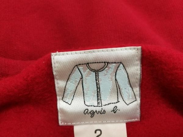 agnes b(アニエスベー) カーディガン レディース レッド