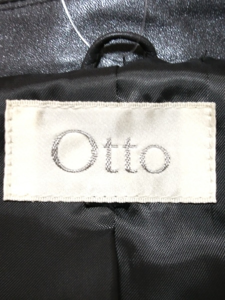 OTTO(オットー) コート レディース グレー 冬物