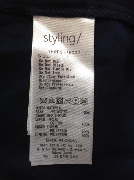 ケイ シラハタ ロングスカート サイズ1 S レディース美品  - - ネイビー