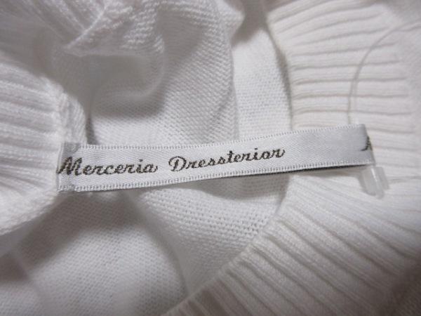 メルチェリアドレステリア ワンピース レディース 白×グレー ボーダー