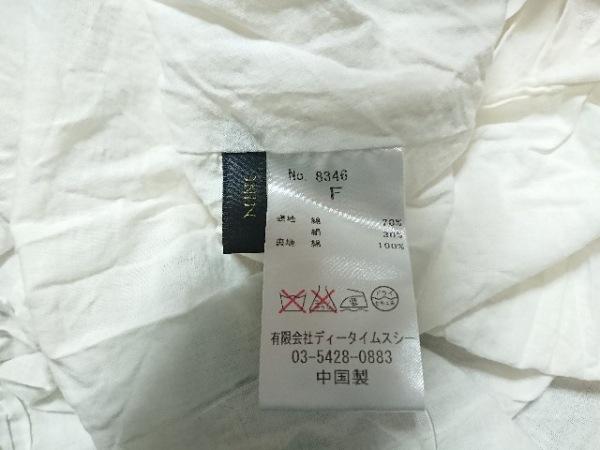 NINE(ナイン) ワンピース サイズF レディース美品  白×ブルー×グリーン×マルチ