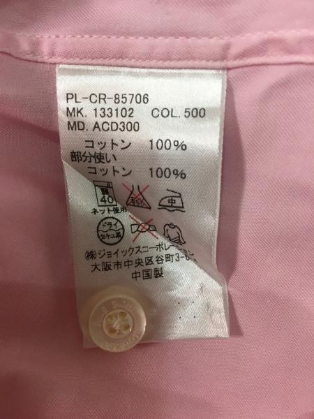 PaulSmith(ポールスミス) 長袖シャツ サイズM メンズ ライトピンク×白