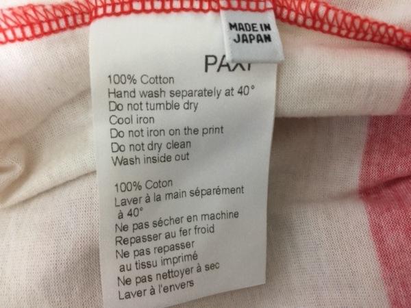 ポールスミスプラス 長袖Tシャツ サイズL レディース ベージュ×レッド×マルチ
