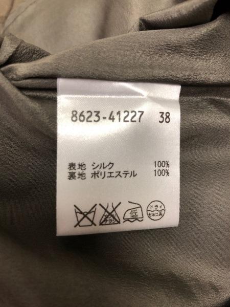 トゥルートラサルディ スカートセットアップ サイズ38 M レディース美品  カーキ
