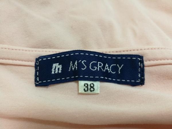 M'S GRACY(エムズグレイシー) 長袖カットソー レディース ピンク フリル