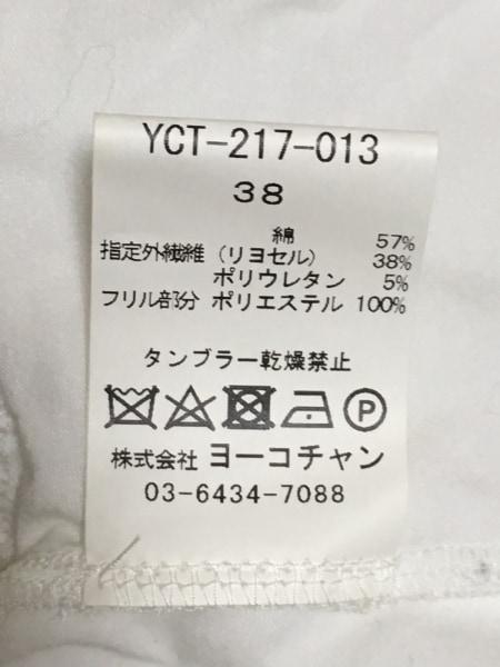 YOKO CHAN(ヨーコ チャン) 半袖Tシャツ サイズ38 M レディース 白