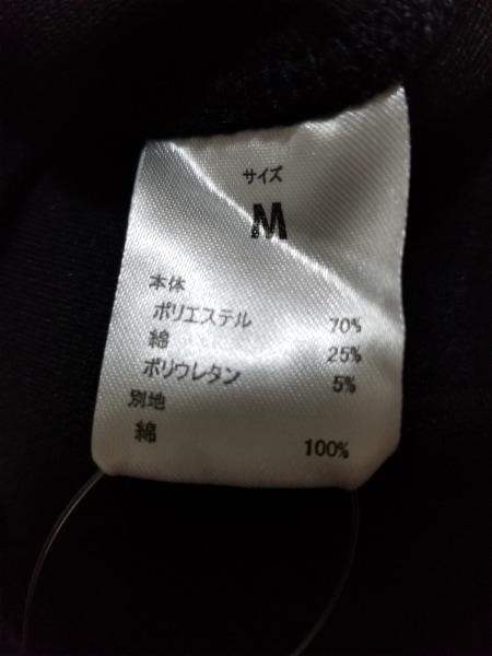 ウノ ピュ ウノ ウグァーレ トレ 長袖カットソー サイズM レディース美品  黒 RELAX