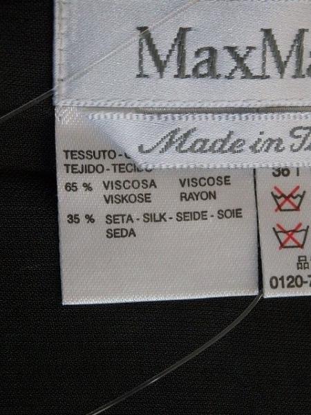 Max Mara(マックスマーラ) ワンピース サイズ6 M レディース美品  ダークグレー